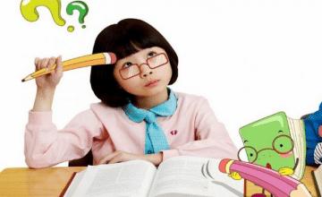 Aplikasi Android Untuk Siswa yang Aktif Belajar