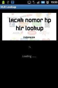 hr-lookup-1