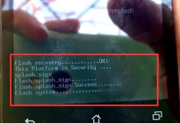 Flash Asus Zenfone 4