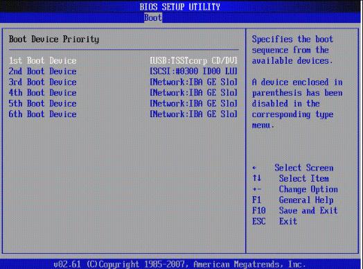 Cara Install Ulang Windows 71