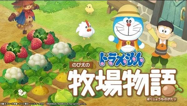 Doraemon Story of Season